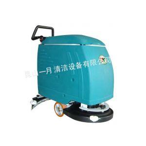 供应江苏洗地机BK530B/淮安洗地机,全自动洗地机