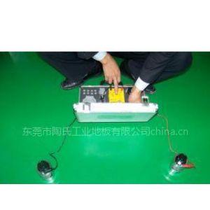 供应环氧地板 环氧地坪 防静电地板工程 工业地板
