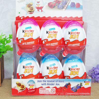 意大利费列罗健达牛奶巧克力奇趣蛋内含玩具20g*32个/盒包邮