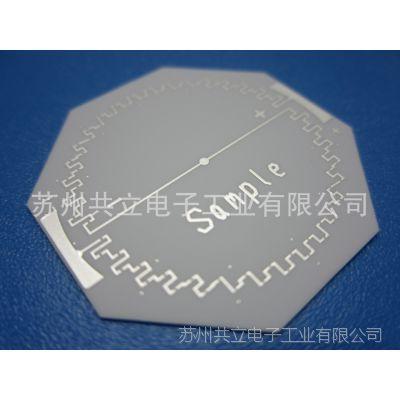 【led基板】供应厚膜印刷回路led基板 厂家定制单面双面led基板