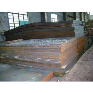 供应鞍钢产优质65mn弹簧板10*2200*9000、联系电话13901514422