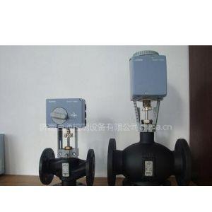 供应西门子电动调节阀(DN15-250)-济南百通最专业