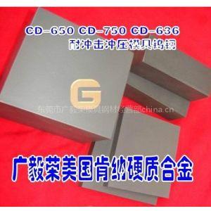 广毅荣代理肯纳钨钢CD-EDM337硬质合金刀片 进口钨钢棒 进口肯纳钨钢板