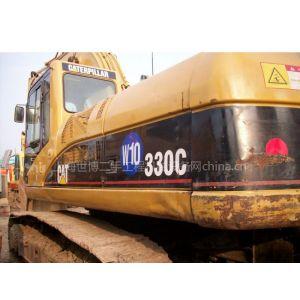 供应卡特(CAT)330C  二手挖掘机www.eswj168.com