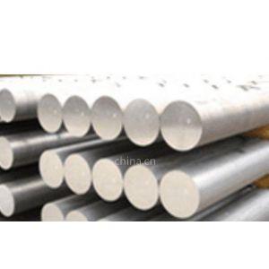 供应1A90铝卷带 铝棒线丝管 铝排方条