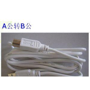供应USB数据线 AV线 电源线 各种线材