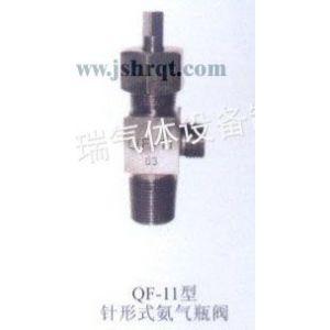 供应QF-11氨气瓶阀