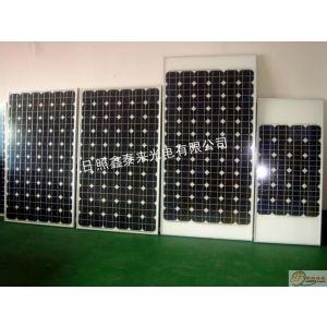供应陕北太阳能发电机组国家电站项目政府补贴