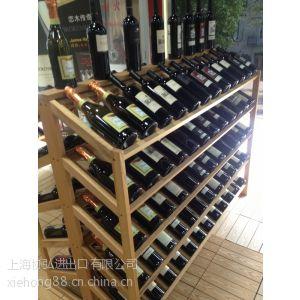 供应法国葡萄酒进口代理公司
