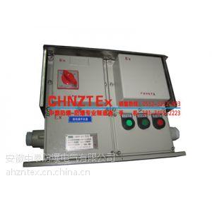 供应上海防爆配电箱,内装ABB.施耐德.西门子.或者欧姆龙电器元件的防爆配电箱,安徽防爆控制箱