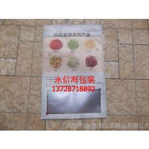 供应新疆葡萄干包装袋,新疆干果包装袋,深圳食品包装袋厂家复合袋厂