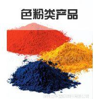 供应硅橡胶色粉 不含重金属色粉 软胶色粉 注塑色粉 GR黄