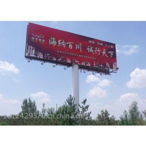 供应单立柱广告塔 高炮 擎天柱制作