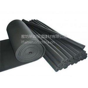 供应橡塑保温棉管壳