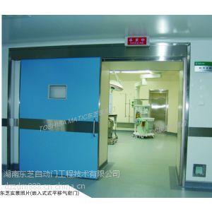 供应手术室门
