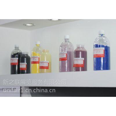 供应2015年广州陶瓷机械工业展