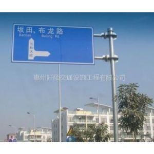 供应阡陌工程级指路标志、广东惠州阡陌出售3M圆形/三角形铝板标志牌