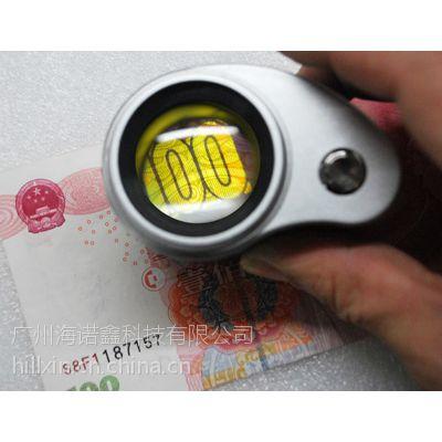 出租车便携验钞器 汇票支票鉴别仪