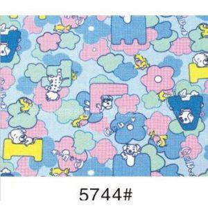 供应床上用品-被褥-蚕丝被-5744#