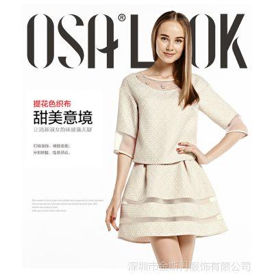 秋季新款2014小香风女装拼接钉珠职业套装休闲套装女式外套A155