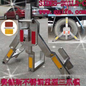 供应供应锁车器,三爪锁车器,不锈钢车轮锁系列山东有售