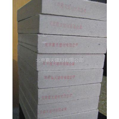 供应植物纤维水泥板 北京葛天建材有限公司