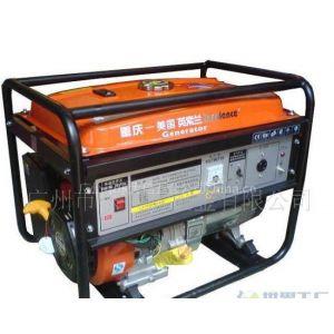 专营Insolence英索兰三相汽油发电机EG10000S/EG8500S