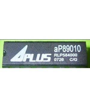 供应AP89010