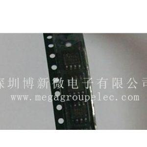 供应供应QX5241  MR16/高达25W功率/指示灯/应急灯