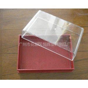 供应厂家供应礼品盒 PVC盒 塑料盒 礼品盒 可印刷Logo 现货供应