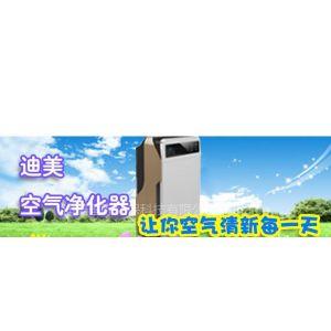 供应新房装修污染治理***专业的公司