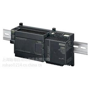 供应西门子SITOP电源6EP1536-3AA00