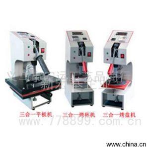 供应热转印三合一转印机