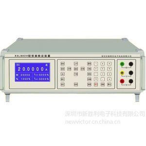 供应XSL8024钳形表检定装置