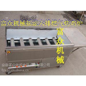 供应咸宁摇滚烤鸡炉咸阳六排燃气烤鸡炉有卖吗,自动翻转烧烤机