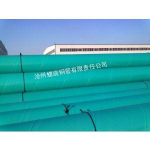 供应聚丙烯防腐聚氨酯防腐螺旋钢管