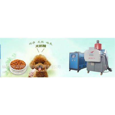 供应新团购狗粮设备|2014狗粮设备团购会|哈尔滨金诺机械
