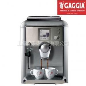 意大利原装进口GAGGIA全自动咖啡机 铂金系列-Platinum Vision