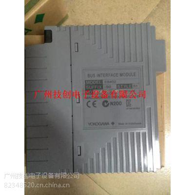 AAI543-H00现货供应AAI543
