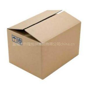 供应纸盒加工,纸盒箱,纸盒定做,纸盒包装箱