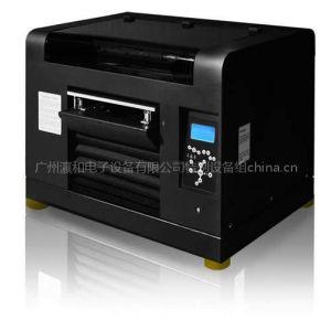 供应服装打印机 平板打印机 万能打印机