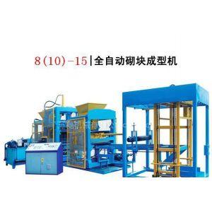 供应液压混凝土砌块成型机生产线