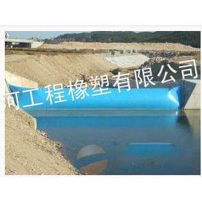 供应橡胶坝