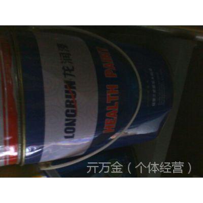 山东临沂地区大量供应醇酸调和漆