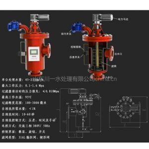 供应反渗透设备-水处理设备配件怎样选泵