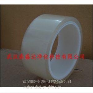 供应高品质湖北武汉防静电透明胶带/胶布