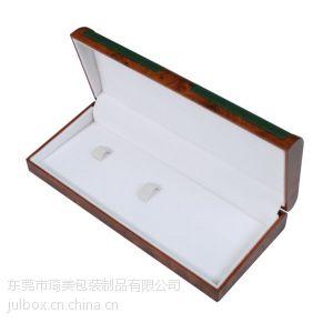 珠宝首饰盒定做饰品包装盒生产厂家高档首饰盒加工