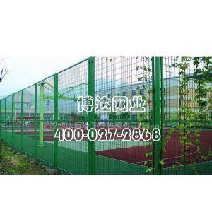 供应体育场/运动场围栏