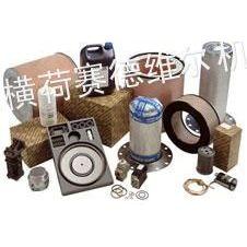 供应无锡阿特拉斯空压机耗材,阿特拉斯空压机备件