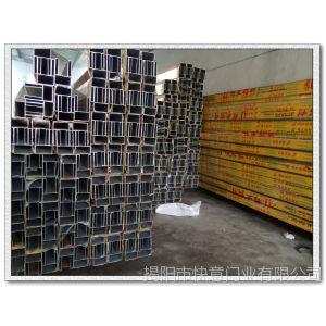 供应【高强度】澳式卷帘门配件-90mm铝合金导轨